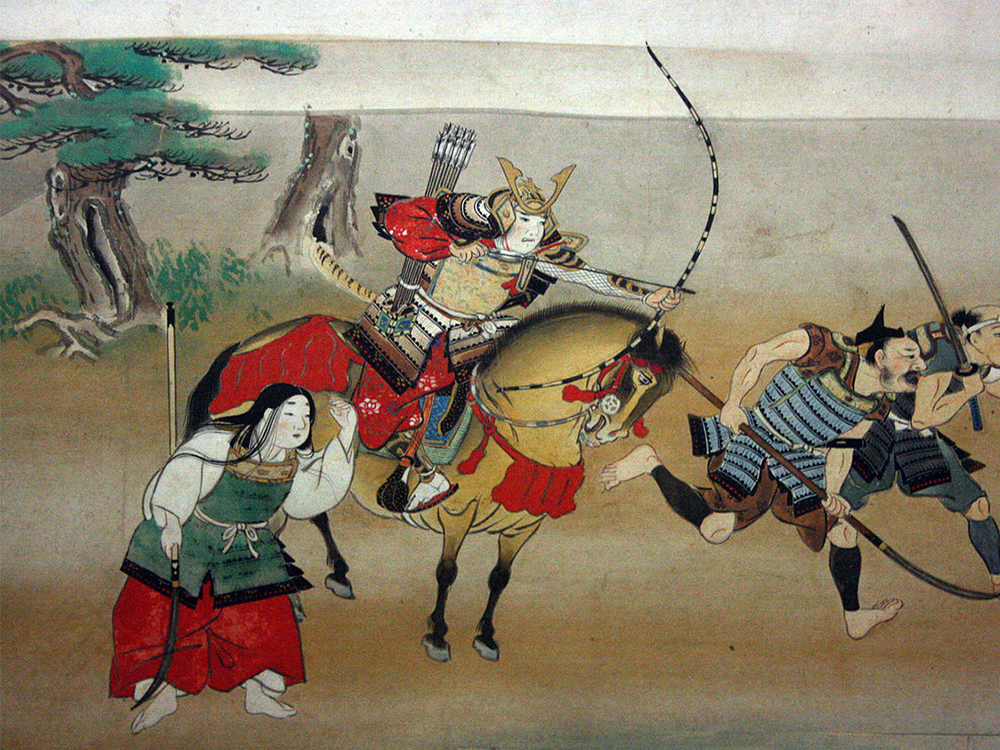 16th Century Samurai
